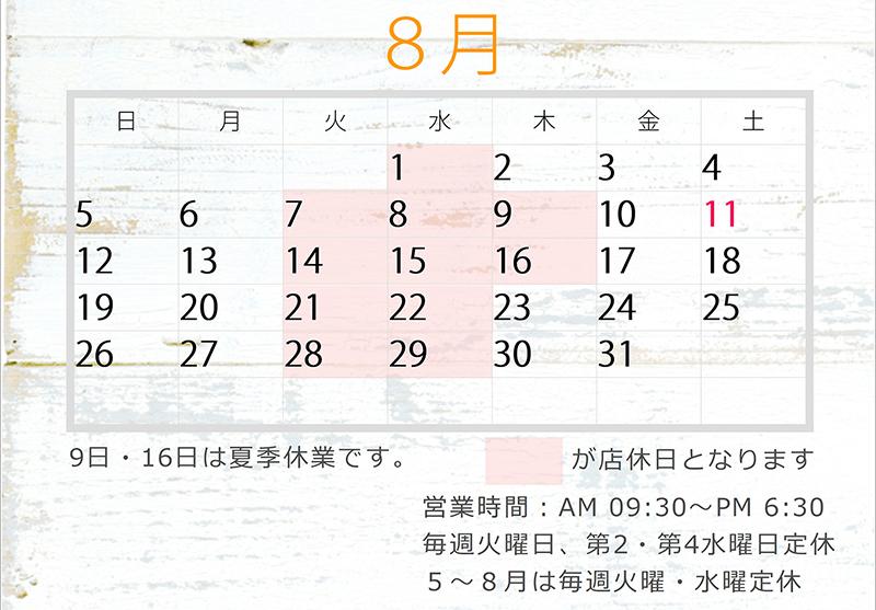 休暇_01_011