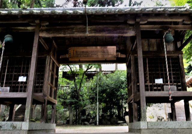 南宮神社2