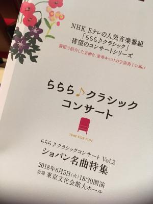 S__4759583_convert_20180606135430.jpg
