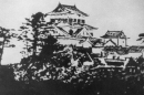 ok.岡崎城古写真