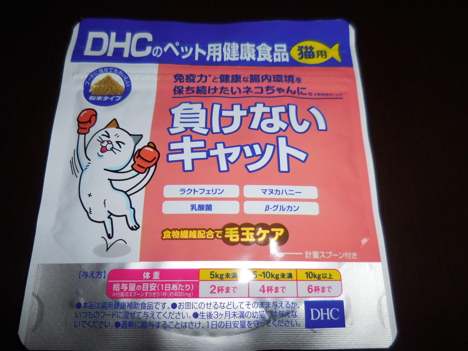DSCN2048.jpg