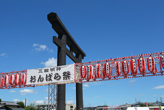 綱越神社 おんぱら祭1