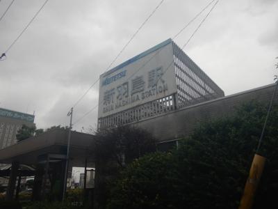 DSCN6749.jpg