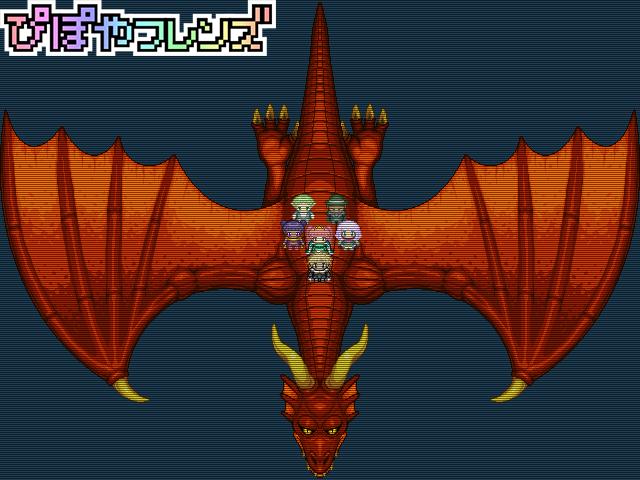 dragonsample201806.png