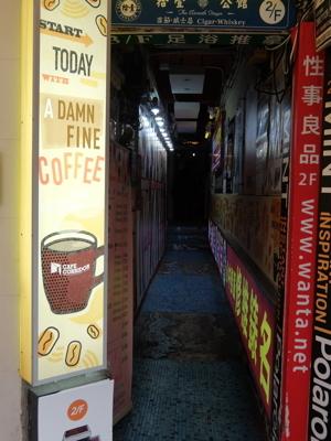 南国クルーズ208香港カフェ