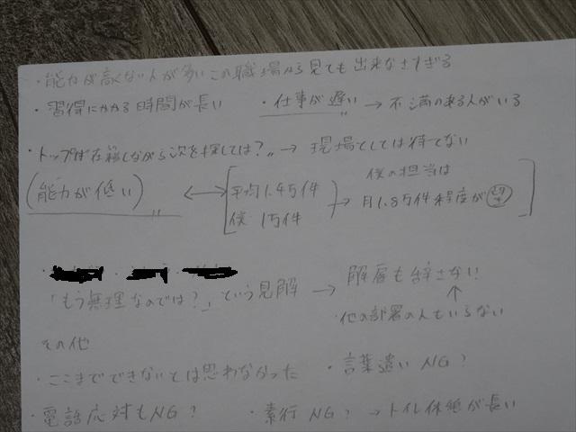 DSC04349 1