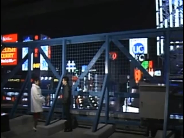 shibuya 109 1988
