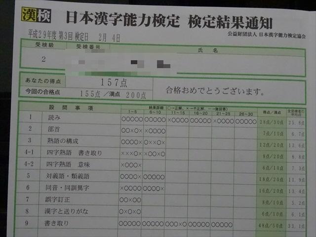 DSC04343.jpg