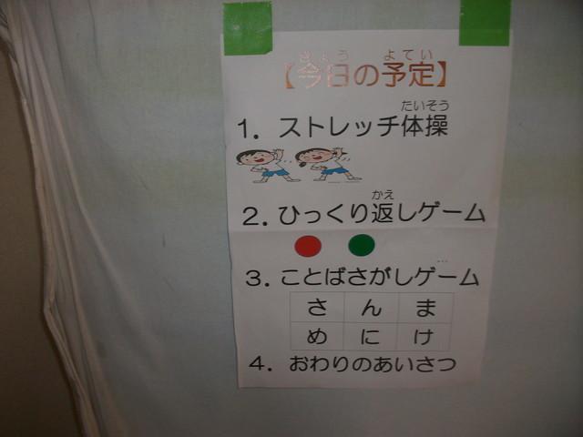西仙台VO3