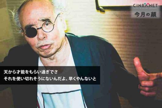 荒木経惟07_conv