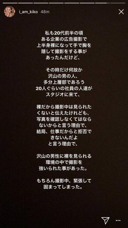 水原希子1_conv