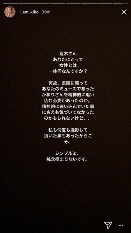 水原希子2_conv