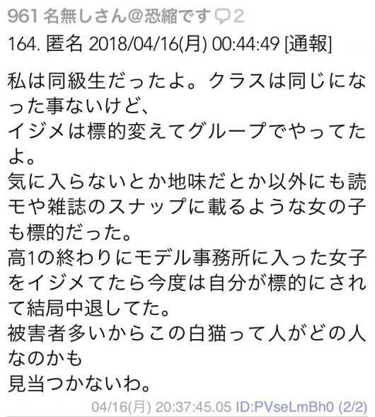 仁藤夢乃06_conv