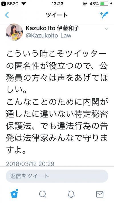 仁藤夢乃07_conv