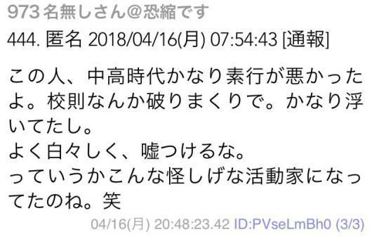 仁藤夢乃08_conv