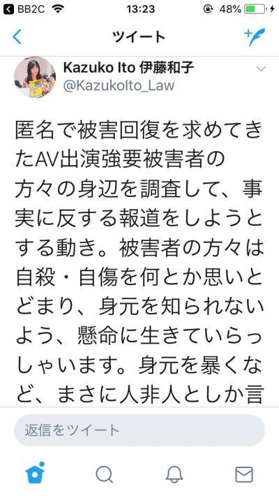 仁藤夢乃09_conv