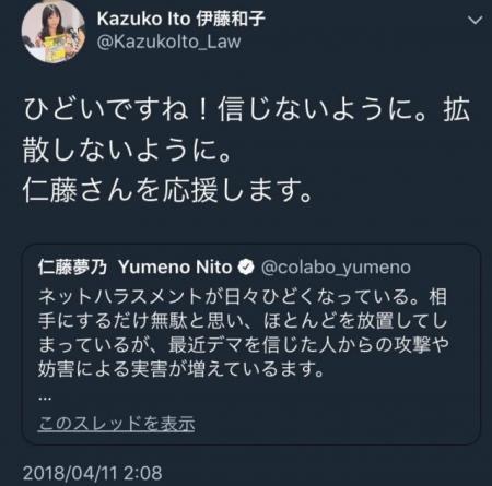 仁藤夢乃10_conv