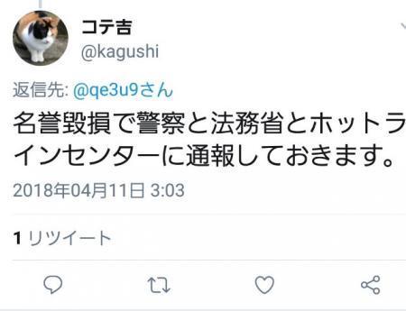 仁藤夢乃12_conv