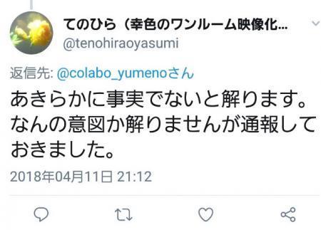 仁藤夢乃13_conv