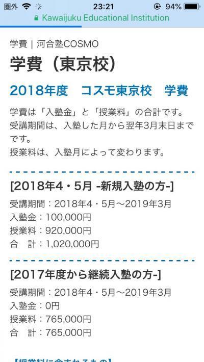 仁藤夢乃18_conv