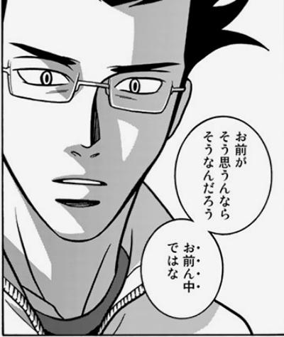 仁藤夢乃19