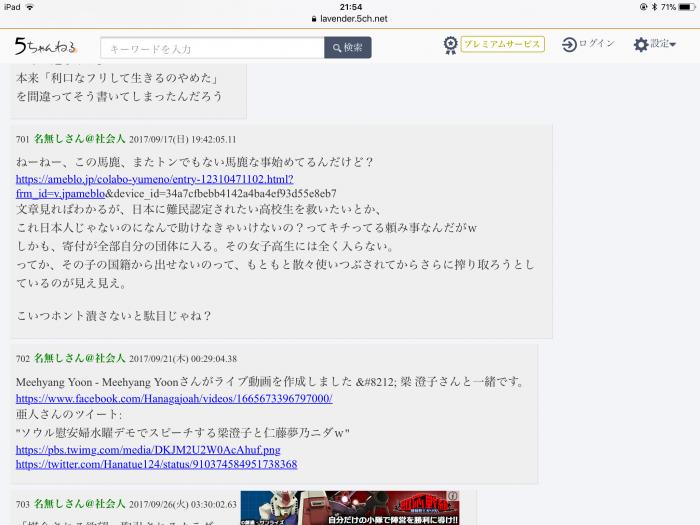 仁藤夢乃22_conv