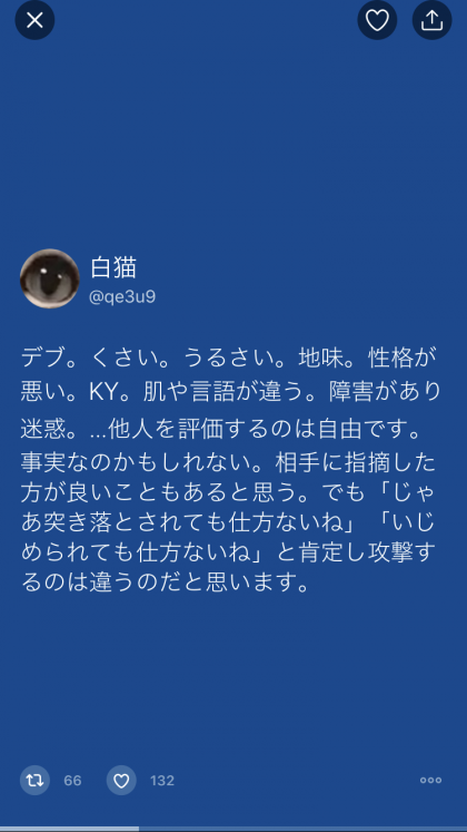 仁藤夢乃23_conv