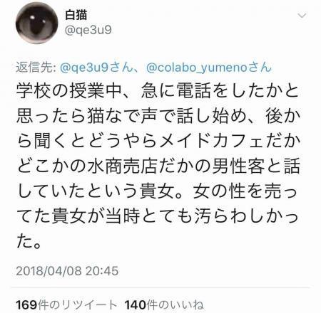 仁藤夢乃26_conv