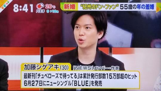 加藤シゲアキ01_conv