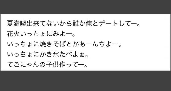 手越祐也07_conv