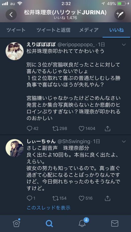 松井珠理奈27_conv