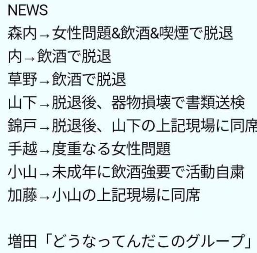 NEWS02_conv.jpeg