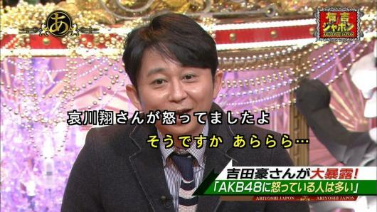 ariyoshi_japon01_conv.jpg