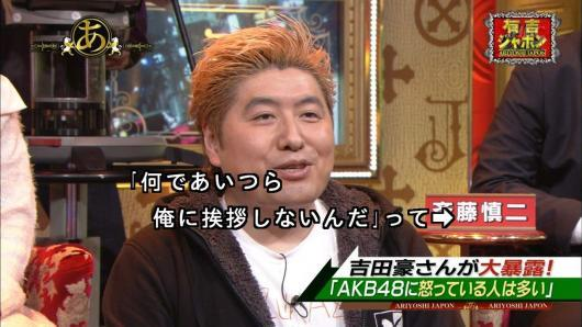 ariyoshi_japon02_conv.jpg