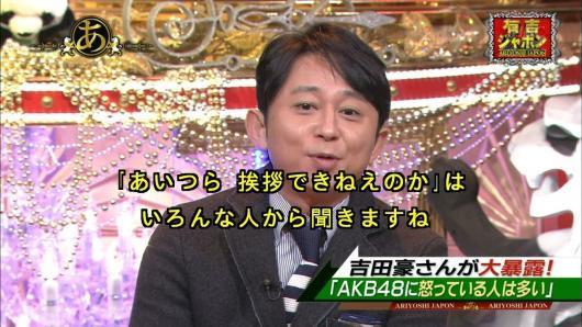 ariyoshi_japon03_conv.jpg