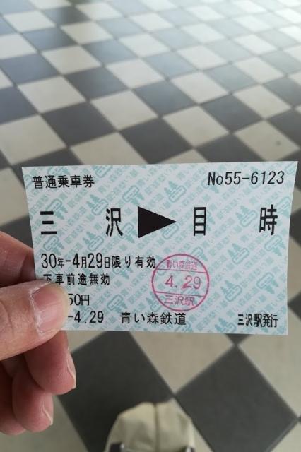 akita18-003.jpg