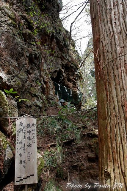 iwate1804-070.jpg