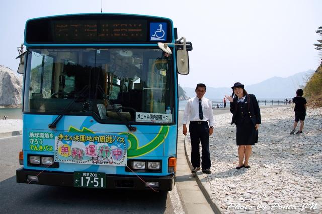 joudogahama18-004.jpg