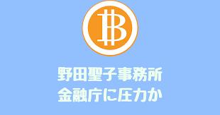 ⑤【暴落大損爆死】野田聖子アイフルオウム会津小鉄金文信らがガクトコインで大損したらしい!
