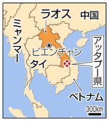 ③【人災らしい】ラオスの韓国のSK建設製ダムが決壊!村沈没!50億トンの水が!