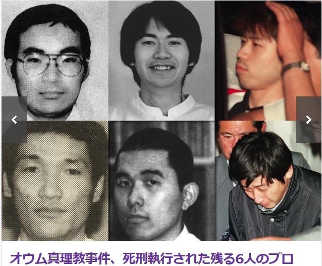 ①残りの朝鮮人林泰男(小池泰男)らオウムテロリスト6人死刑執行!オウム処刑は戦犯処刑とそっくり!