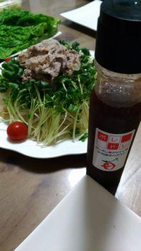 【写真】まみさんが作った豚しゃぶ with ポレドレ