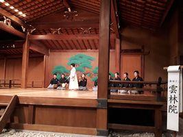 【写真】宝生能楽堂の舞台