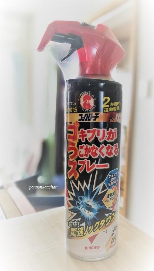 コックローチ ゴうス(ゴキブリがうごかなくなるスプレー) 300ml