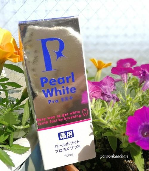 beauty Labo 薬用パール ホワイト プロ EXプラス