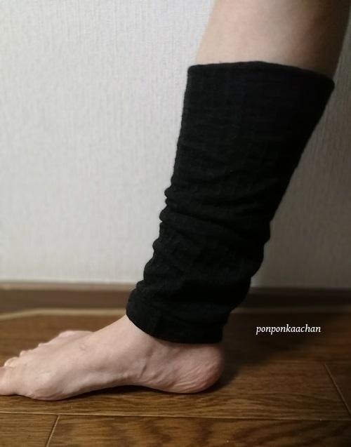 ふんわり*ほんのり足首カバー