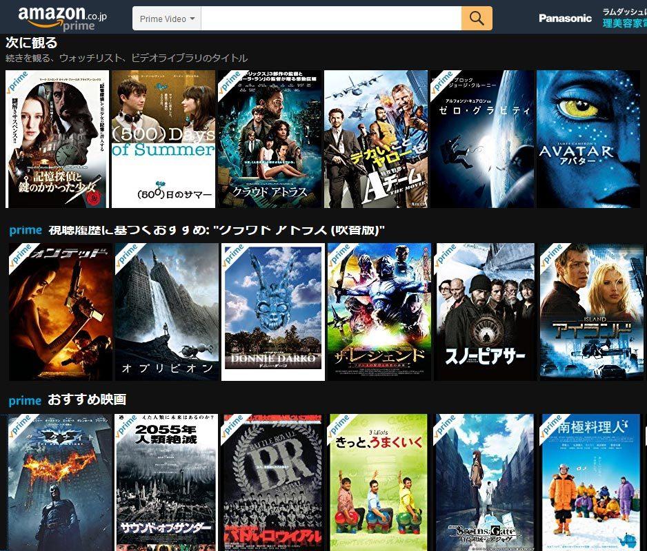 Amazonプライム | 映画・ドラマ・アニメが見放題