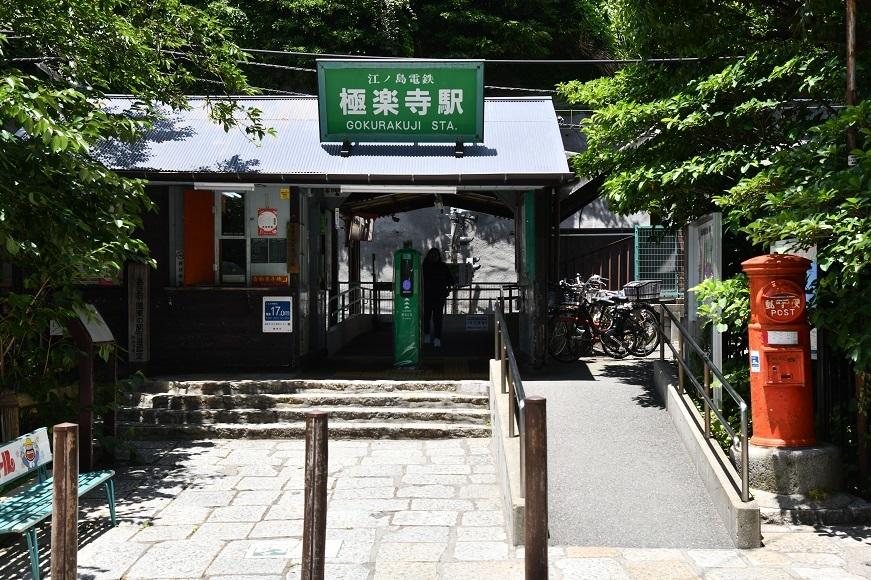 DSC_4495 - コピー2018 7 3 江ノ島電鉄 極楽寺 871 580