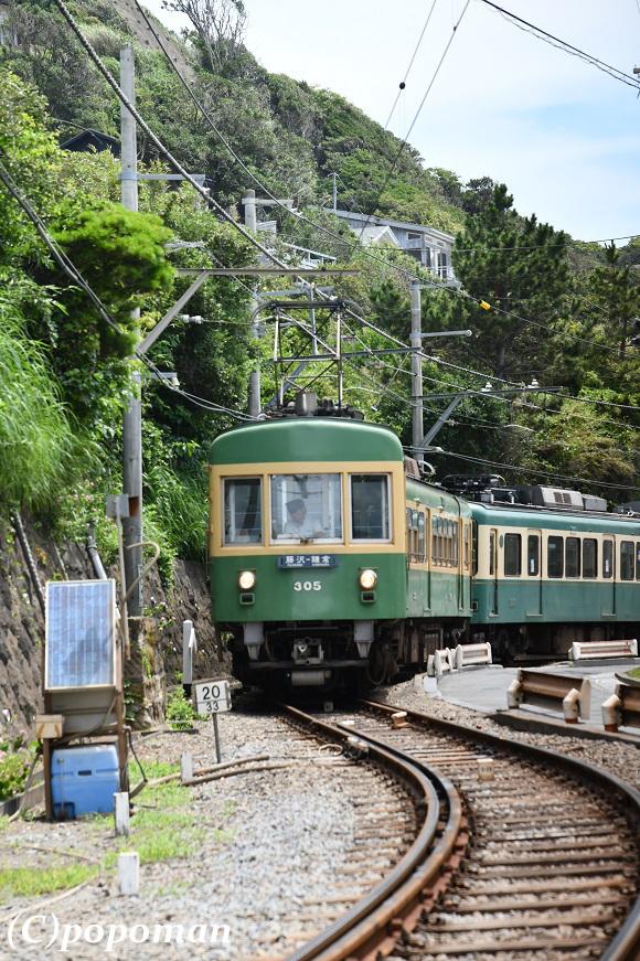 DSC_4473 - コピー2018 7 3 江ノ島電鉄 稲村ケ崎~七里ヶ浜 580 871 popoman