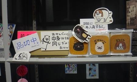 DSC00141 - コピー